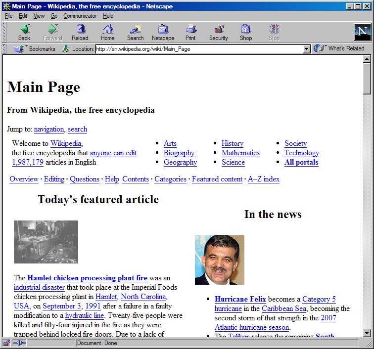 netscape navigator 4 | Comp | Pinterest
