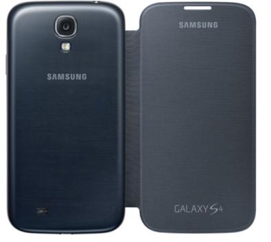 SamsungFlipBack