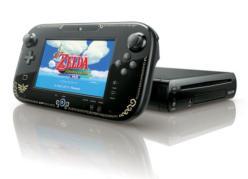 Nintendo WiiUZeldabundle